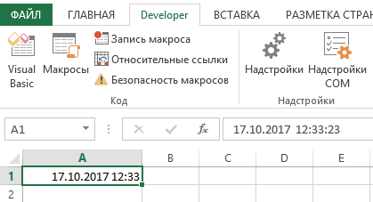 Часы в ячейке Excel