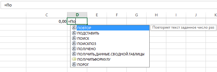 отображение текста формул