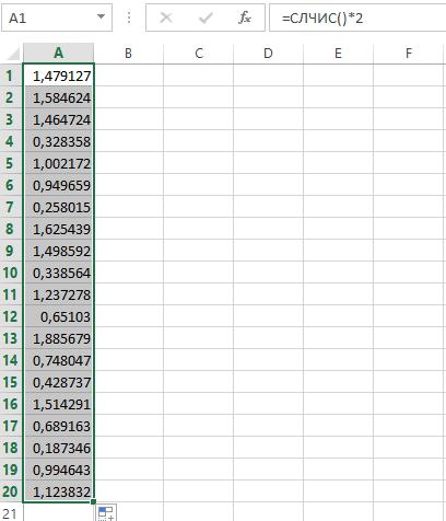 Случайный числовой диапазон в Excel